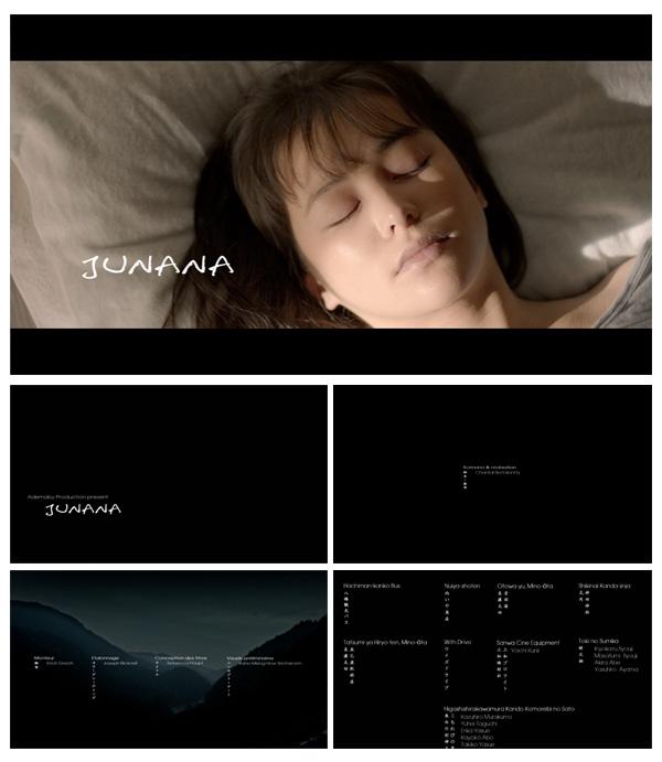 Junana-Credits-Rebecca-Haupt